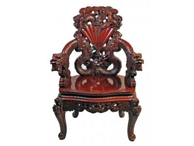 Japanese Arm Chair