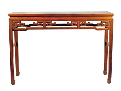 Chinese Stained Table